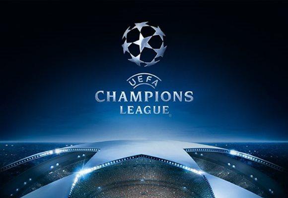Liga prvakov - zdaj tudi z NK Maribor
