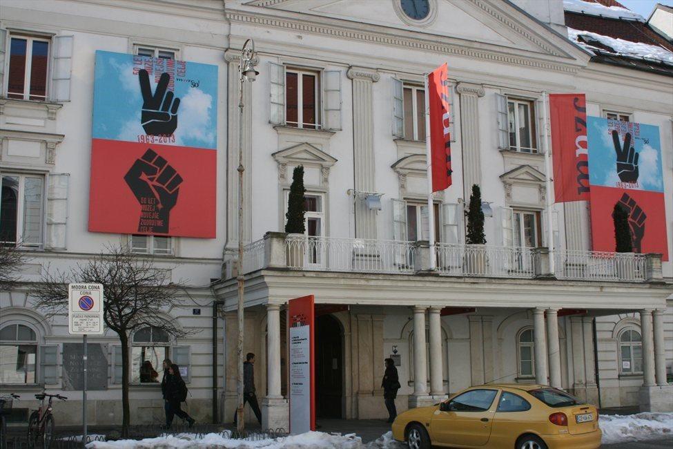 Muzej novejše zgodvine