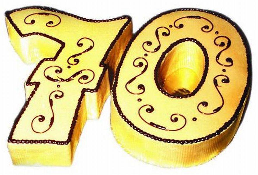 70. obletnica