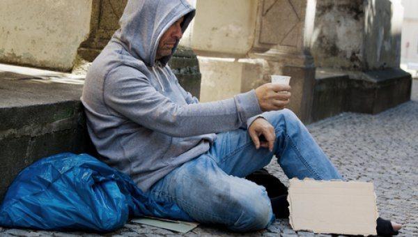 brezdomci