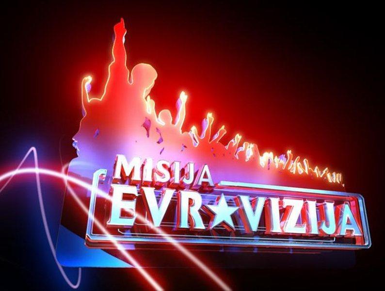Misija Evrovizija