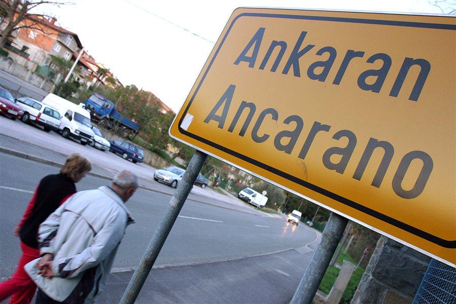 Mestna občina Koper sicer na septembrsko dražbo ankaranskih nepremičnin še ni uvrstila, pričakujemo pa da bodo na prodaj na naslednjih.