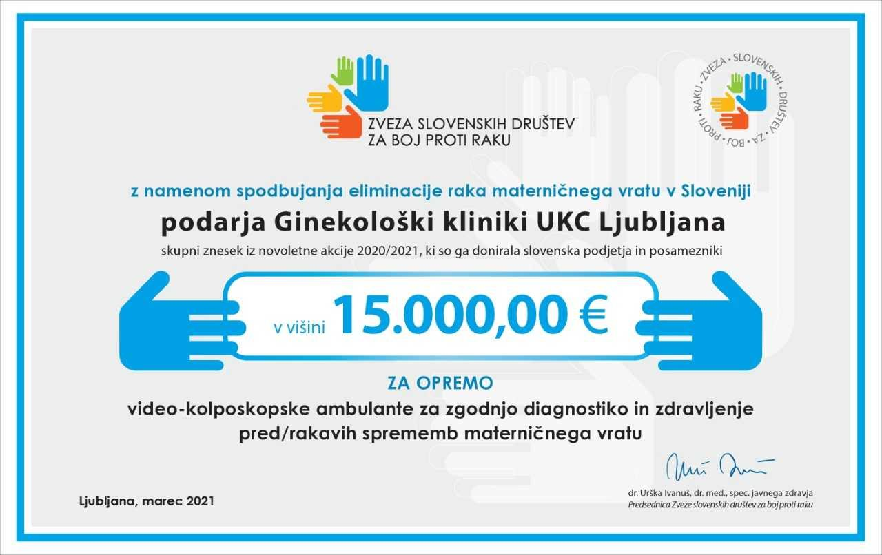 Na slavnostmi seji je Zveza slovenskih društev za boj proti raku podarila ginekološki kliniki UKC Ljubljana 15.000 evrov